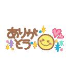 大人かわいいスマイルの挨拶♡(個別スタンプ:05)