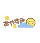 大人かわいいスマイルの挨拶♡(個別スタンプ:08)