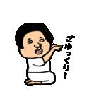 ★シュールに使えるスタンプ★(個別スタンプ:02)