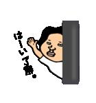 ★シュールに使えるスタンプ★(個別スタンプ:03)