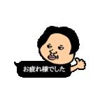 ★シュールに使えるスタンプ★(個別スタンプ:08)