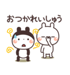 うさぎ だじゃれ編(個別スタンプ:01)