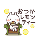うさぎ だじゃれ編(個別スタンプ:02)