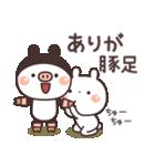 うさぎ だじゃれ編(個別スタンプ:04)