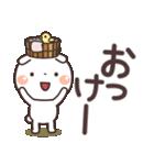 うさぎ だじゃれ編(個別スタンプ:06)