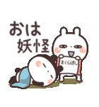 うさぎ だじゃれ編(個別スタンプ:09)