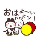 うさぎ だじゃれ編(個別スタンプ:10)