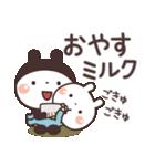 うさぎ だじゃれ編(個別スタンプ:13)