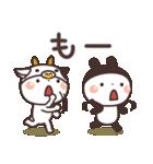 うさぎ だじゃれ編(個別スタンプ:39)