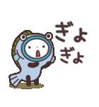 うさぎ だじゃれ編(個別スタンプ:40)