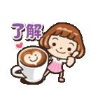 女子だから‥‥【CAFE編】(個別スタンプ:01)
