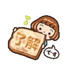 女子だから‥‥【CAFE編】(個別スタンプ:02)