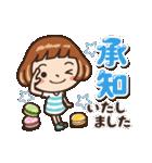 女子だから‥‥【CAFE編】(個別スタンプ:03)