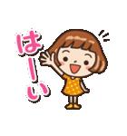 女子だから‥‥【CAFE編】(個別スタンプ:04)