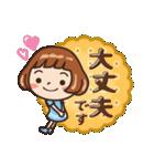 女子だから‥‥【CAFE編】(個別スタンプ:08)
