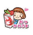 女子だから‥‥【CAFE編】(個別スタンプ:10)