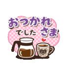 女子だから‥‥【CAFE編】(個別スタンプ:11)