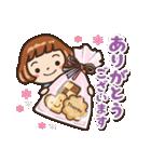 女子だから‥‥【CAFE編】(個別スタンプ:14)