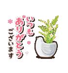 女子だから‥‥【CAFE編】(個別スタンプ:16)