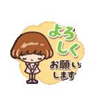 女子だから‥‥【CAFE編】(個別スタンプ:18)