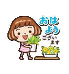 女子だから‥‥【CAFE編】(個別スタンプ:21)