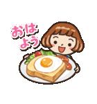 女子だから‥‥【CAFE編】(個別スタンプ:22)