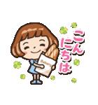 女子だから‥‥【CAFE編】(個別スタンプ:23)
