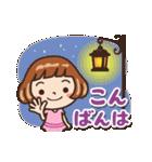 女子だから‥‥【CAFE編】(個別スタンプ:24)