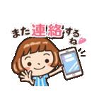 女子だから‥‥【CAFE編】(個別スタンプ:32)