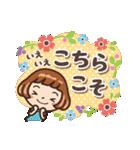 女子だから‥‥【CAFE編】(個別スタンプ:33)