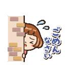 女子だから‥‥【CAFE編】(個別スタンプ:34)