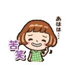 女子だから‥‥【CAFE編】(個別スタンプ:35)