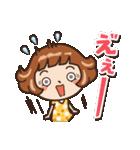女子だから‥‥【CAFE編】(個別スタンプ:36)
