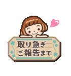 女子だから‥‥【CAFE編】(個別スタンプ:37)