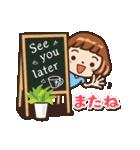 女子だから‥‥【CAFE編】(個別スタンプ:38)