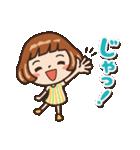 女子だから‥‥【CAFE編】(個別スタンプ:39)