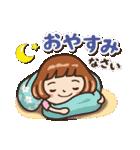 女子だから‥‥【CAFE編】(個別スタンプ:40)
