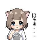 猫耳女子(個別スタンプ:03)