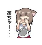 猫耳女子(個別スタンプ:08)