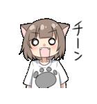 猫耳女子(個別スタンプ:12)
