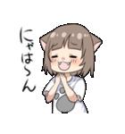 猫耳女子(個別スタンプ:15)