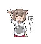 猫耳女子(個別スタンプ:16)