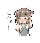 猫耳女子(個別スタンプ:17)