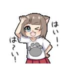 猫耳女子(個別スタンプ:18)