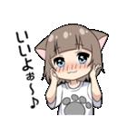 猫耳女子(個別スタンプ:21)