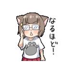 猫耳女子(個別スタンプ:23)