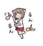 猫耳女子(個別スタンプ:27)