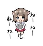 猫耳女子(個別スタンプ:30)