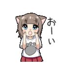 猫耳女子(個別スタンプ:31)