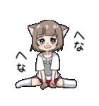 猫耳女子(個別スタンプ:33)